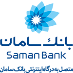 Saman-logo