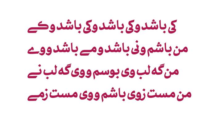 فونت ادوبی عربیک – adobe arabic font