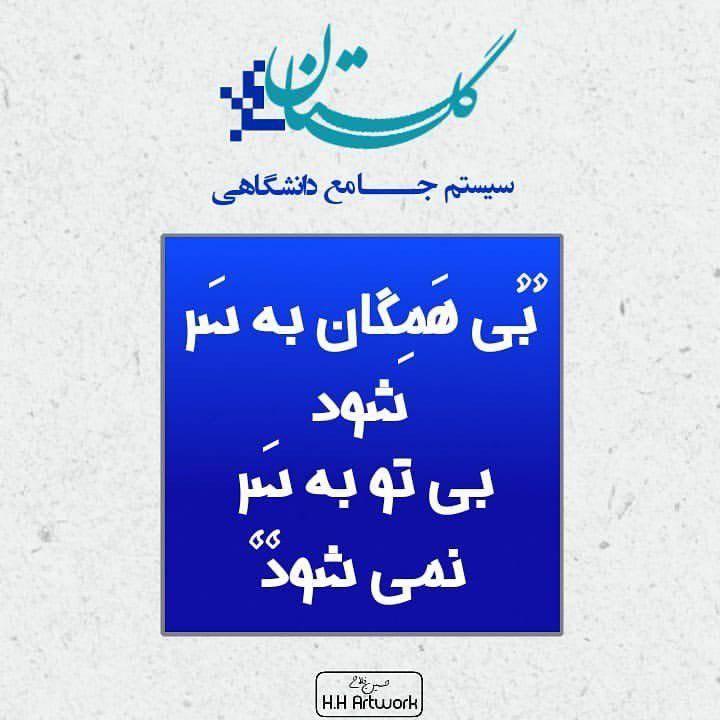 دانلود فونت فارسی طاها