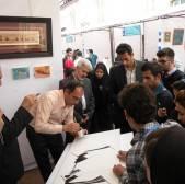 غرفه خط کوفی در دومین کنفرانس بین المللی هنرهای اسلامی