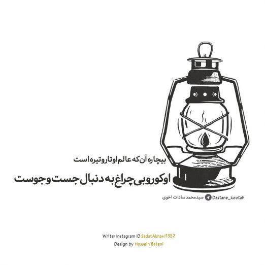 دانلود قلم فارسی گندم - Gandom font