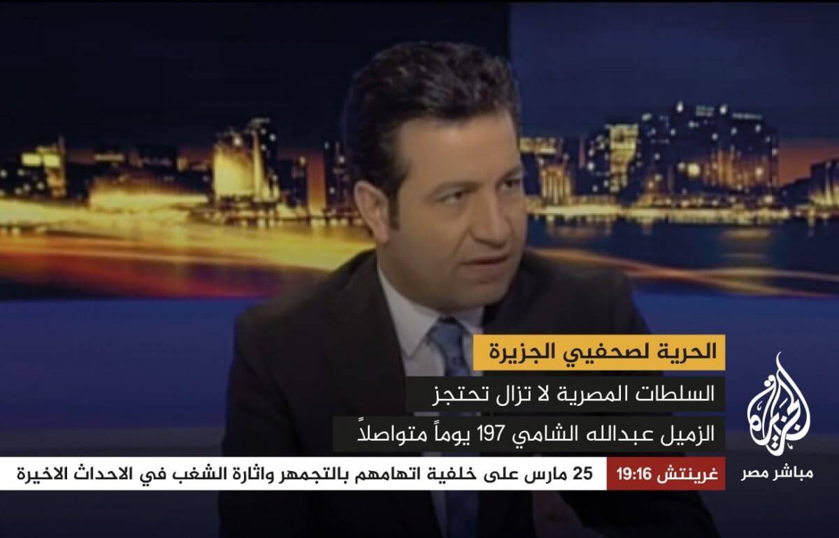 دانلود فونت فارسی عربی الجزیره