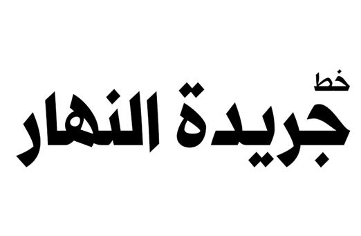 ANahar
