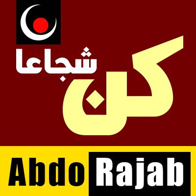 Abdo-Rajab