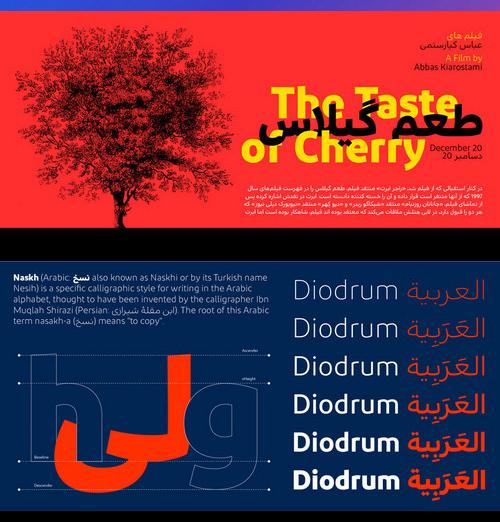 DiodrumArabicFonts