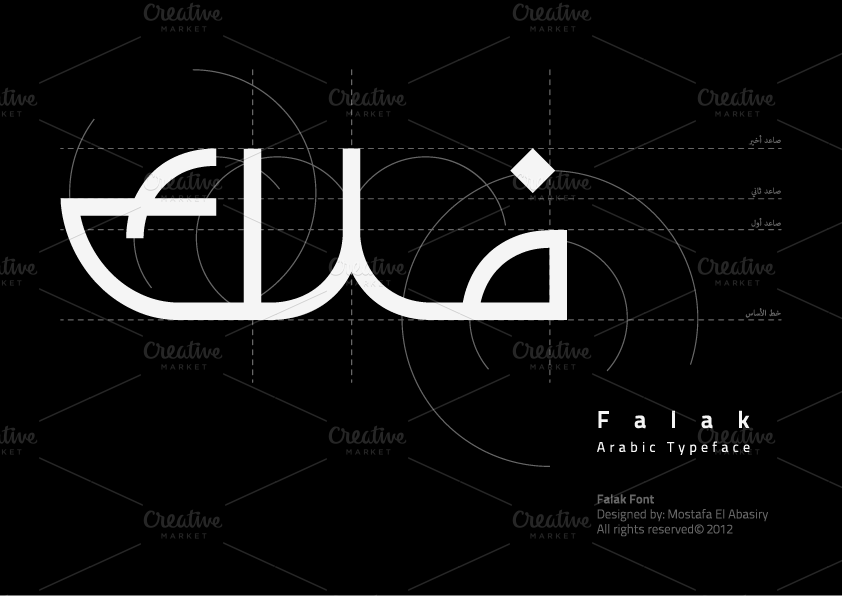 دانلود فونت فلک – FALAK Font