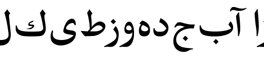 Mirza-Font