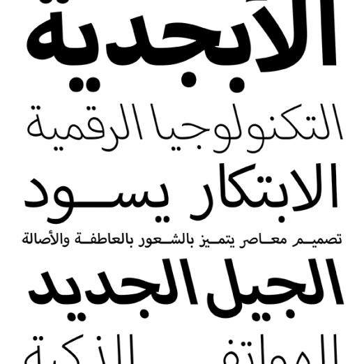 myriad-font