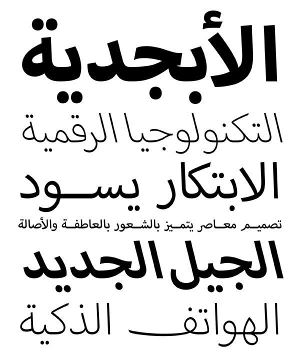 دانلود رایگان فونت فارسی – عربی – انگلیسی میریاد -Free download Myriad Font