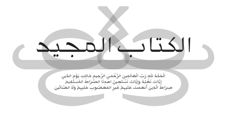 دانلود فونت پروین - Parvin font