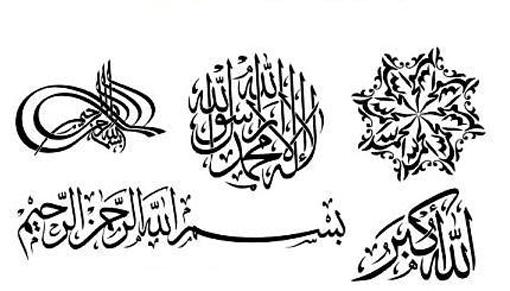 دانلود ۳۰ فونت سیمبل فارسی – Symbol