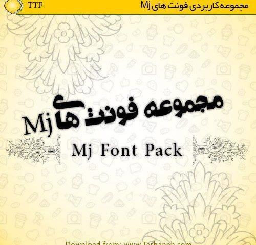 Farsi Mj Font Pack