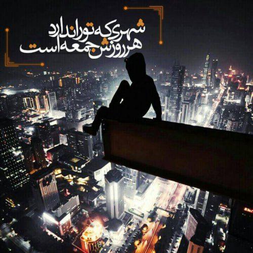 عکس نوشته با فونت ادوبی نسخ - Adobe Naskh