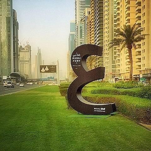 دانلود فونت دبی – Dubai Font