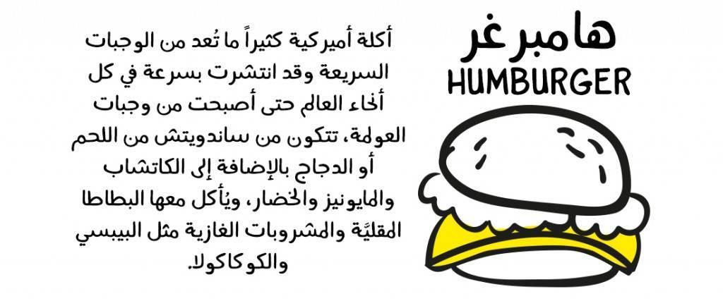 دانلود فونت عربی یاسر - Yaseer Typeface