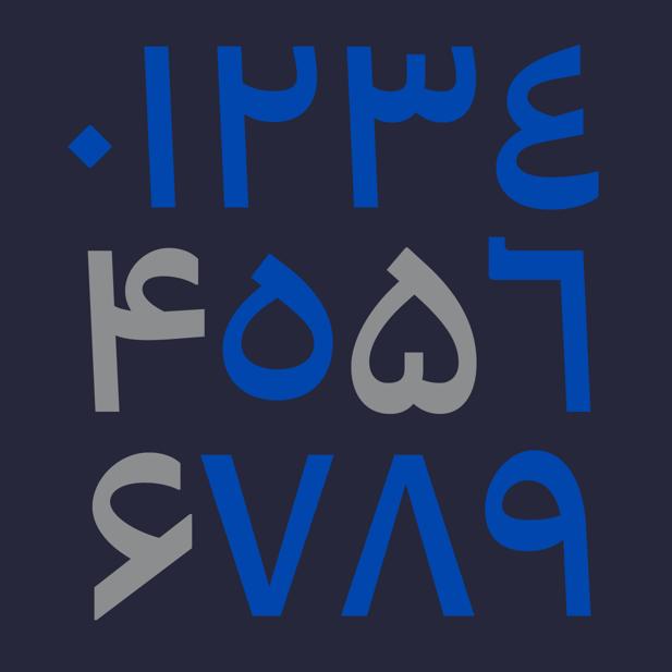 خانواده فونت براندو در 8 وزن | Brando Arabic Font Family