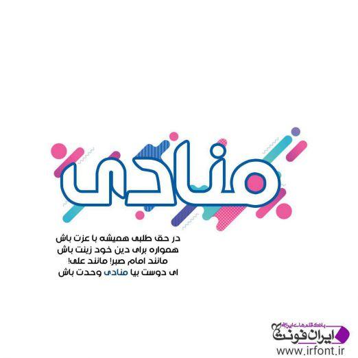 photo_۲۰۱۹-۰۲-۱۳_۱۶-۵۵-۲۰