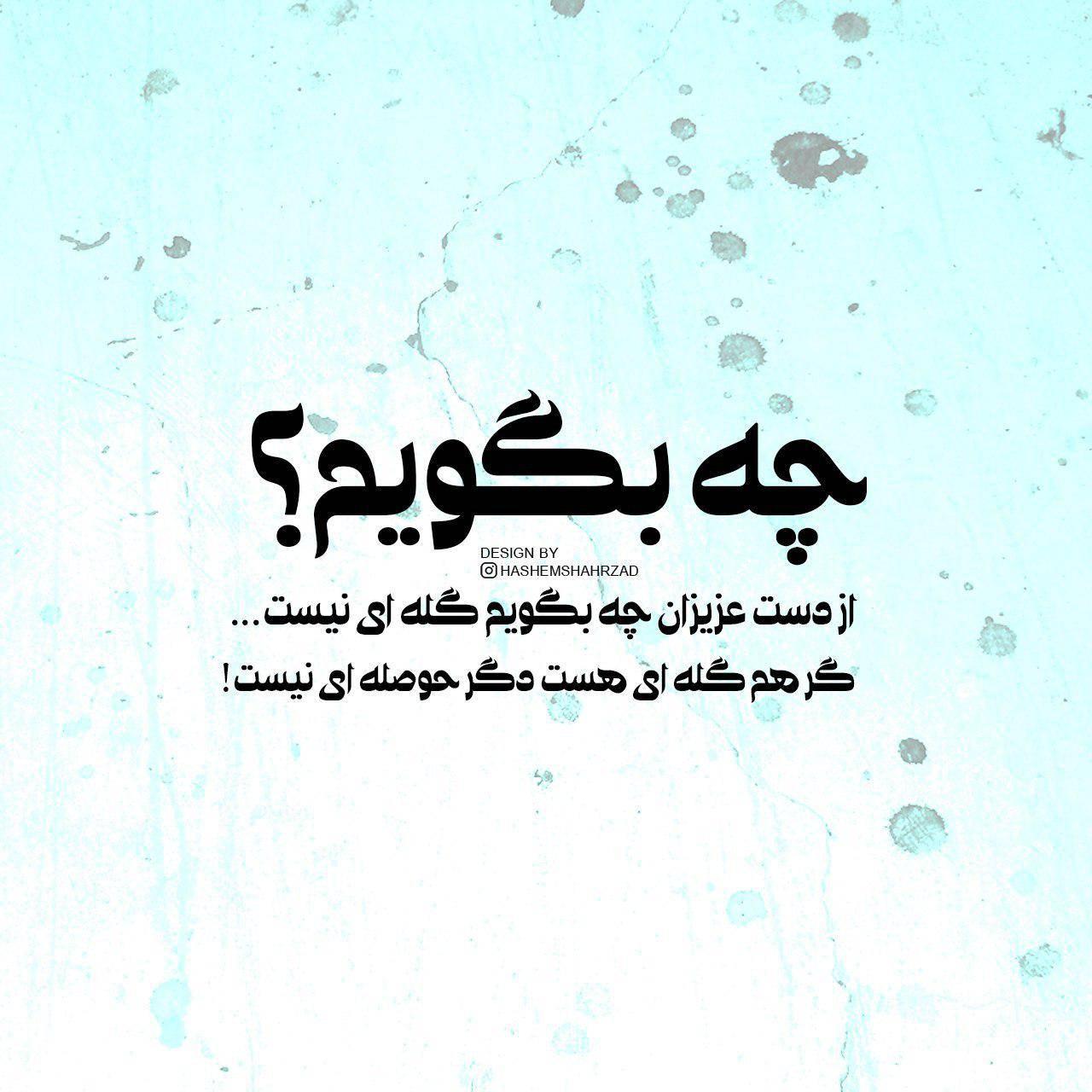 فونت عربی اسطوری | Ostouri Arabic Font
