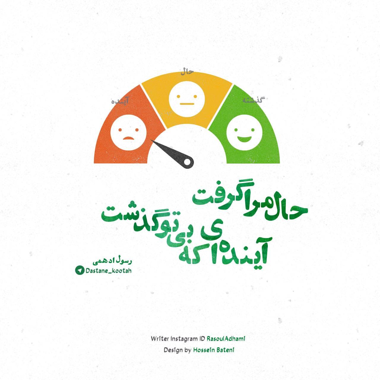 دانلود فونت فارسی کتاب | Far Ketab