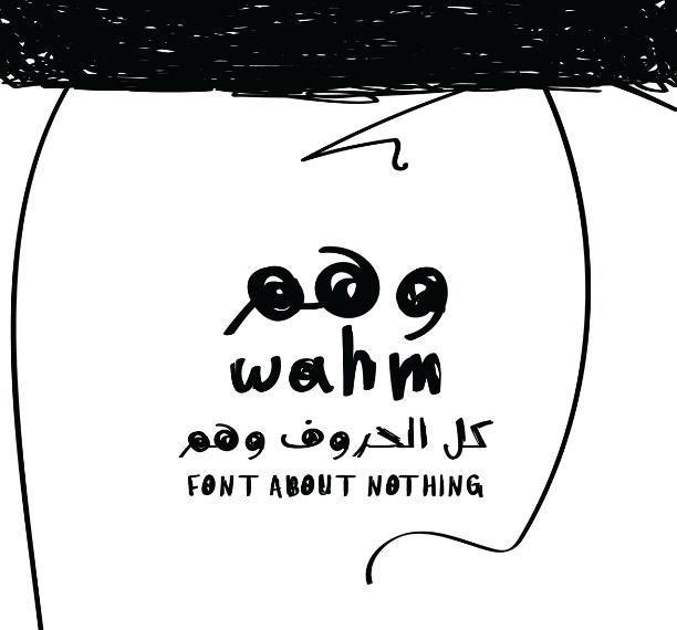 دانلود فونت عربی وهم Wahm Two Typeface
