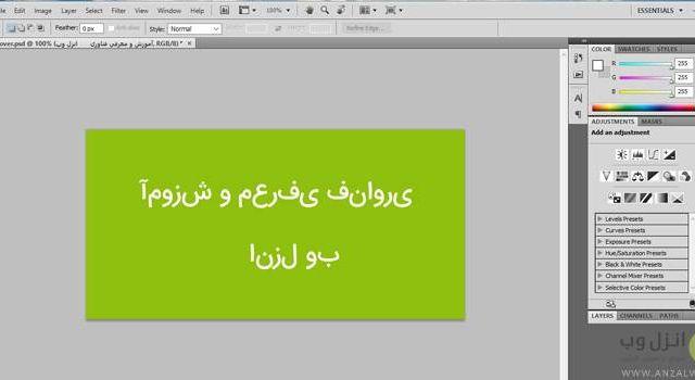 مشکل جدا شدن حروف فارسی
