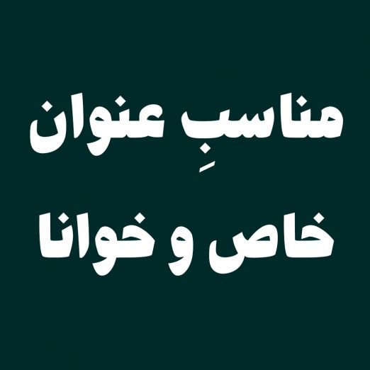 WhatsApp Image 2020-07-05 at 10.40.51 PM (1)